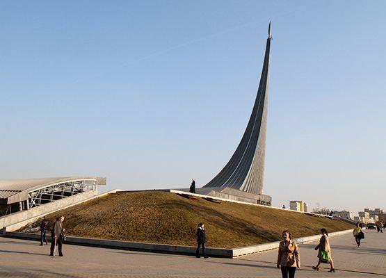 cosmonaut-museum